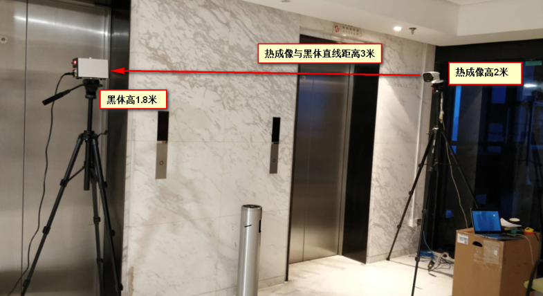 3热成像相机三脚架安装示意图