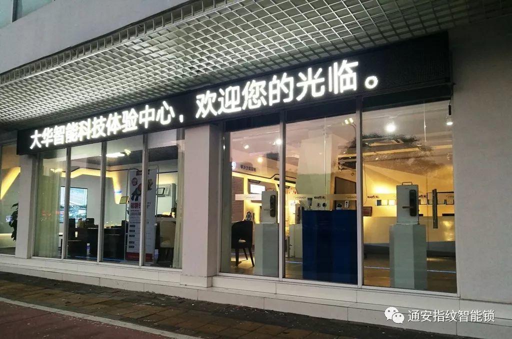 公司简介6-夜景