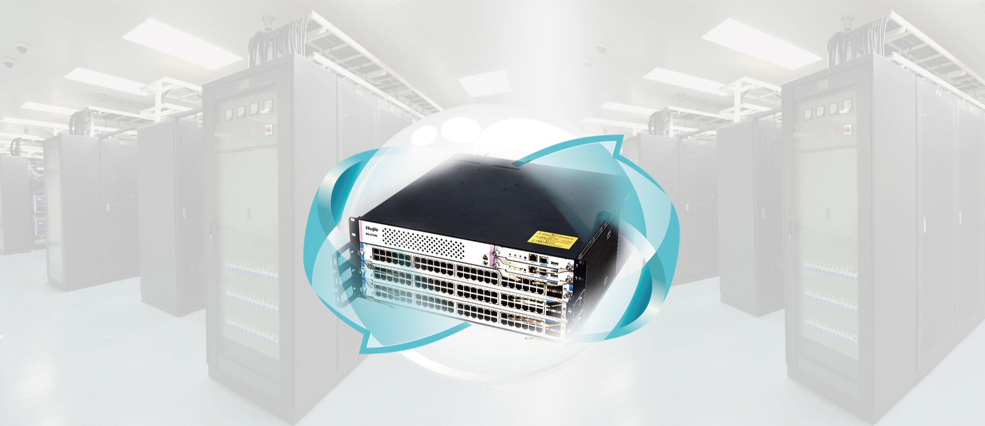 锐捷睿易模块化核心交换机RG-S7505-3