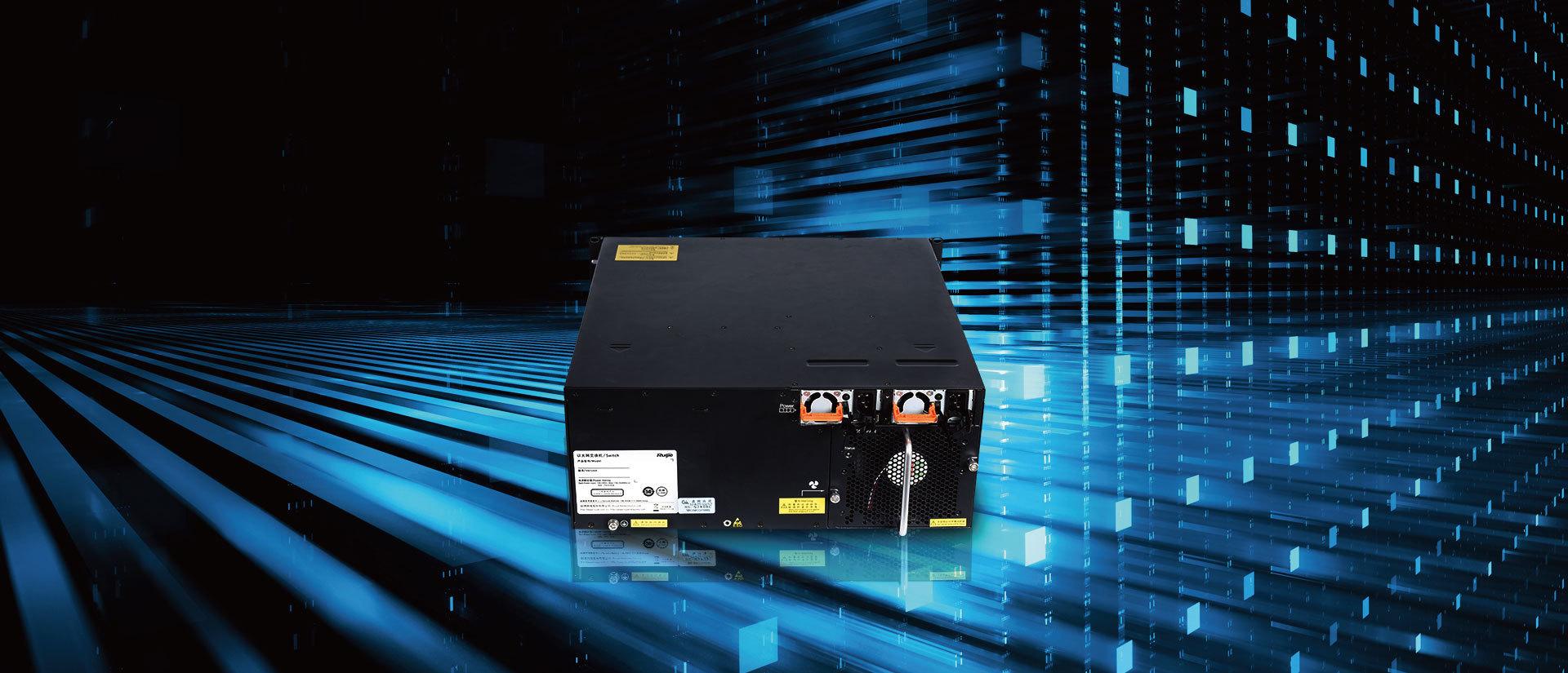 锐捷睿易模块化核心交换机RG-S7505-5