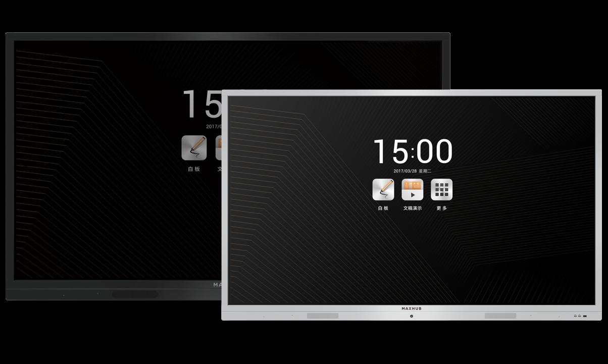MAXHUB Standard 65吋智能会议平板3