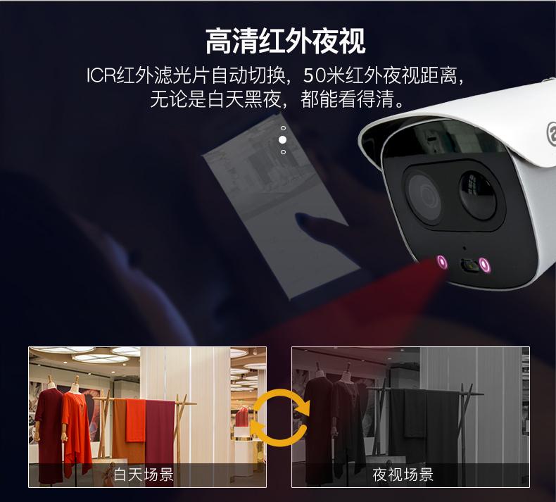 大华声光警戒红外高清摄像机DH-IPC-HFW7243G警戒枪3